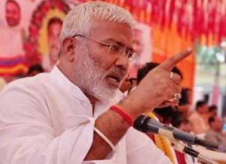 UP BJP President