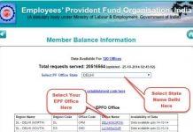 EPFO claim status