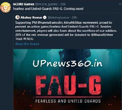 FAUG Pre Registration