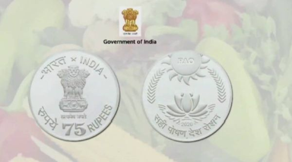 75 rs coin in india