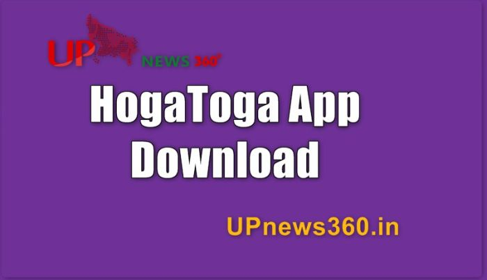 Hogatoga App download