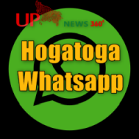 Hogatoga whatsapp