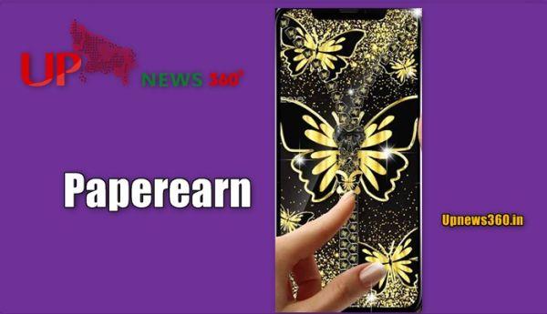 Paperearn app download