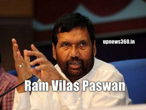 Ram Vilas Paswan