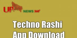 Techno Rashi App Download