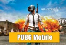 PUBG Mobile India Pre Register