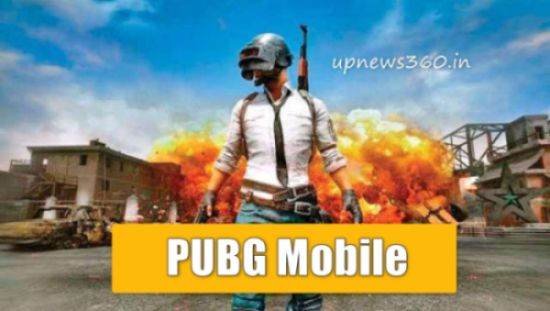 PUBG Mobile India Pre Register