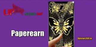 Paperearn whatsapp tracker