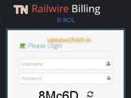 TN Railwire Login
