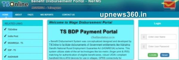 TS BDP Online Payment