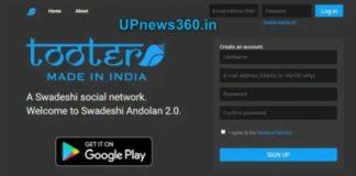 Tooter App Download