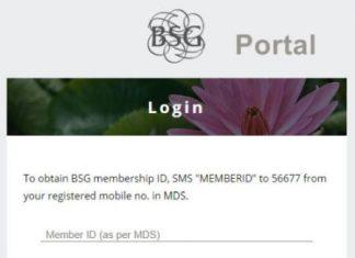 BSG Portal Login