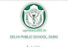 DPS Durg Login Portal