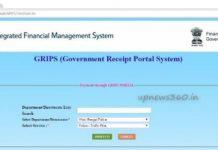 GRIPS Challan Portal