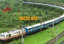 IRCTC OFS Allotment Status 2020