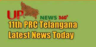 11th PRC Telangana Latest News Today