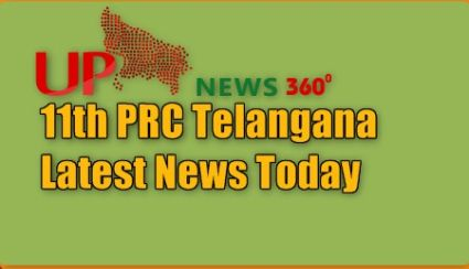 11th PRC Telangana Latest News Today