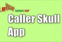 Caller Skull App