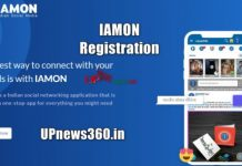 IAMON Registration