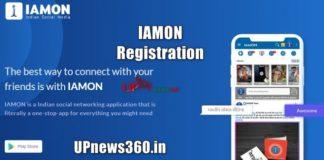 IAMON Registration