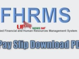 IFHRMS Pay Slip