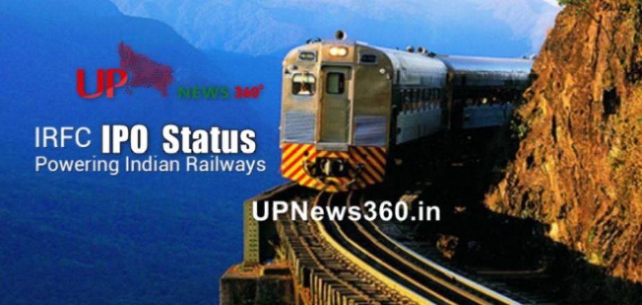 IRFC IPO Allotment Status
