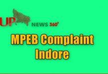 MPEB Complaint Indore