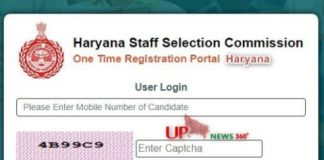 One Time Registration Portal Haryana