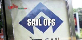 SAIL OFS Allotment Status
