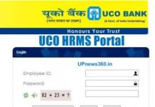 UCO HRMS Login Portal