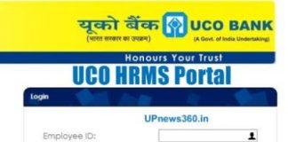 UCO HRMS Login Portal
