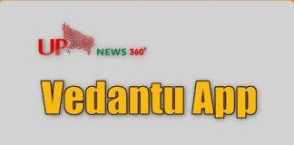 Vedantu app download