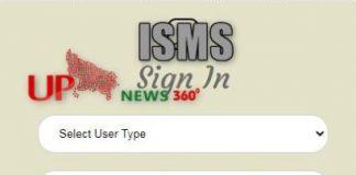 ISMS Portal