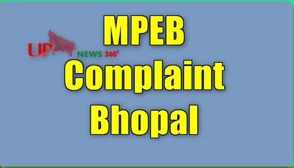 MPEB Complaint Status Bhopal