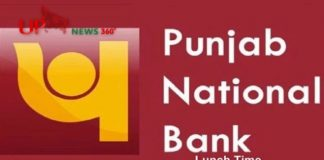 PNB Lunch Timings