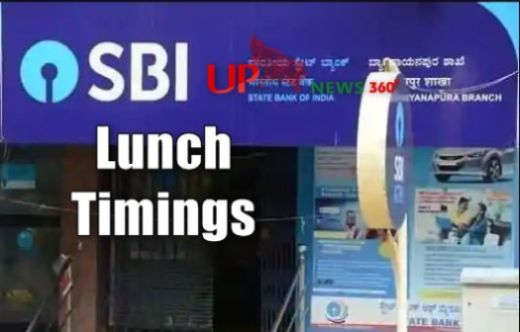 SBI Lunch Timings