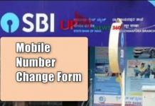 SBI Mobile Number Change Form